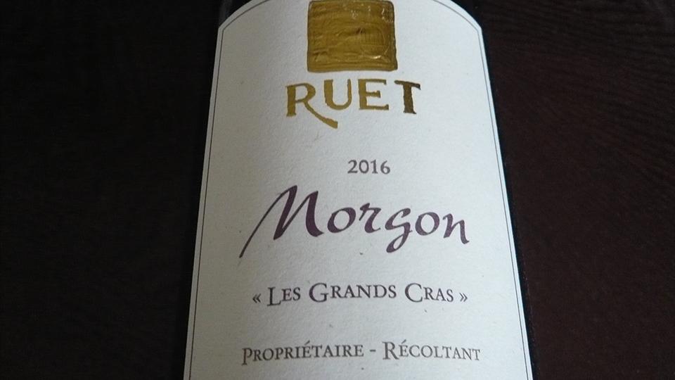 2016 Domaine Ruet Morgon Les Grands Cras ($24.00) 92