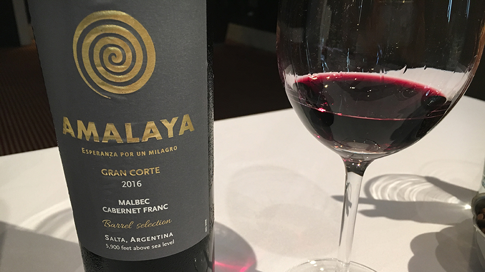 2016 Amalaya Gran Corte Barrel Selection ($20.00) 90